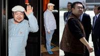 Пхеньян: Малайзад амиа алдсан эр Ким Чен Нам биш