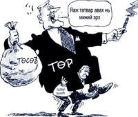Д.Хаянхярваа: Долоон төрлийн татвар нэмэгдэх нь иргэдэд ямар ч нөлөөгүй