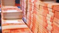Алс Дорнод руу явж ажиллах мэргэжилтнүүдэд нэг сая рубль өгнө