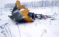 Сүйрсэн онгоцны хэсгүүд километр газар цацагджээ /фото/