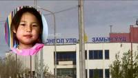 Сурагчдын автобус үүргээ биелүүлсэн бол Д.СЭРЖМЯДАГ охин алга болохгүй байсан /бичлэг/