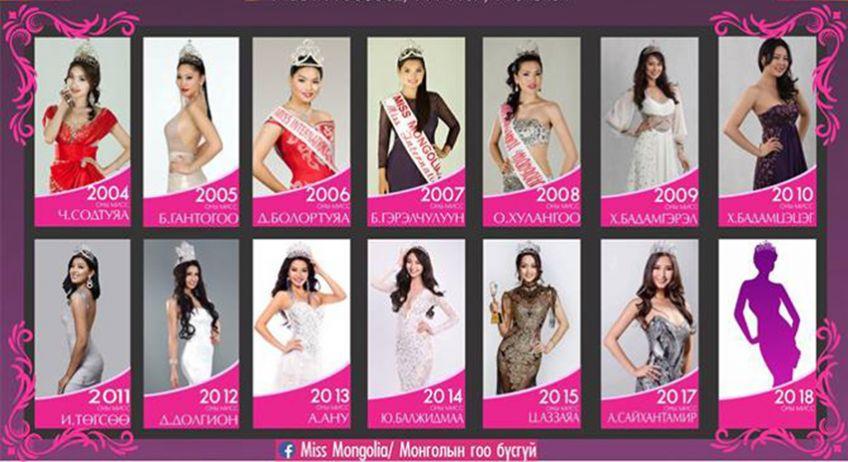 """""""Мисс Монголиа-2018""""-ийн шилдэг 19 оролцогчийг танилцуулж байна"""