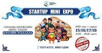 """""""STARTUP MINI EXPO"""" хотын төвд болж байна"""
