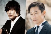 Солонгос жүжигчдийн #10YearChallenge