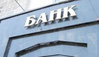 Жижиг банкууд зургаан тэрбум төгрөгийн алдагдалтай ажиллажээ