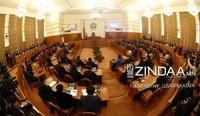 Монгол Улсын 2020 оны төсвийг хэлэлцэж эхэллээ