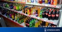 СУРВАЛЖИЛГА: Cургуулийн орчинд хийжүүлсэн ундаа, чипс, түргэн хоол худалдахыг хориглоно