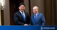 АЙЛЧЛАЛ: У.Хүрэлсүх, В.Путин нар ХИЙН ХООЛОЙН асуудлаар эцэслэн тохиролцжээ