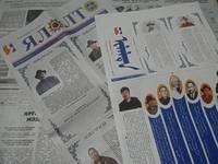 Дорноговьчууд үндэсний бичгийн сонинтой боллоо